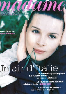 Magazine: Madame Figaro Ph: A.Rau Model : J. Binoche Loc: Paris'95 Hair : Pier Giuseppe Moroni