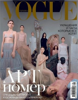 VOGUE UKRAINE. Photo:@vanessabeecroft Fashion editor :@olgayanul Dresses by: @bombaofficial and @maisonvalentino Make up: @tomlorenz Hair:@piergiuseppemoroni Biennale Venezia.